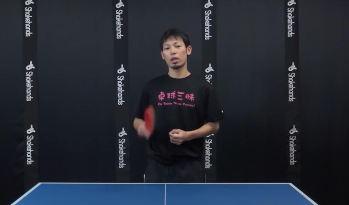 ドライブで回転がかけられるようになる超簡単練習方法・卓球三昧 大村拓己コーチ