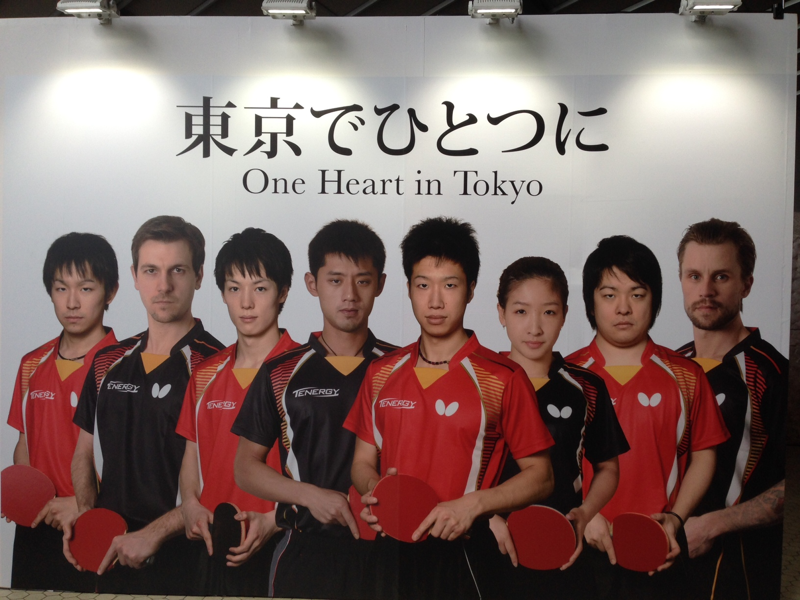 2014世界卓球 2日目男子結果