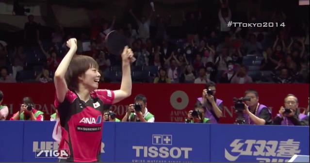 2014世界卓球 7日目 準決勝 ハイライト動画