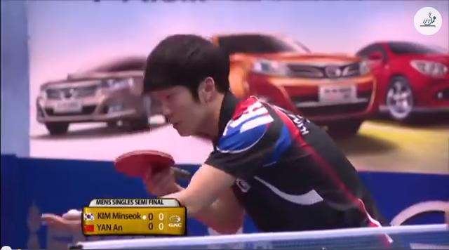 Kuwait Open 2014 Highlights: Yan An vs Kim Min Seok (1/2 Final) 卓球動画
