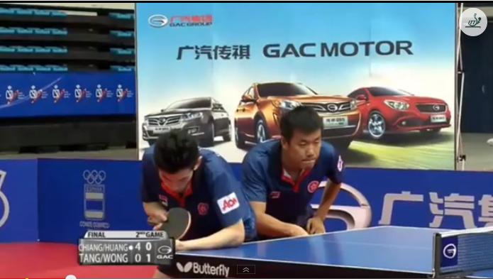 Spanish Open 2014 Highlights: Chiang/Huang Vs Tang/Wong (FINAL) 卓球動画