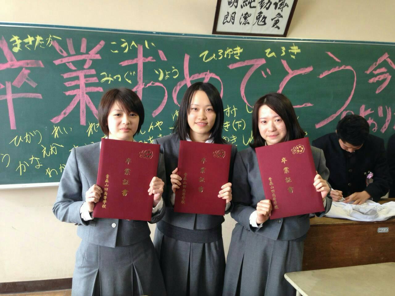 グランドスラムにリーチ!平成24年岐阜国体少年女子優勝