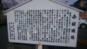 itagaki_blog_2016_4