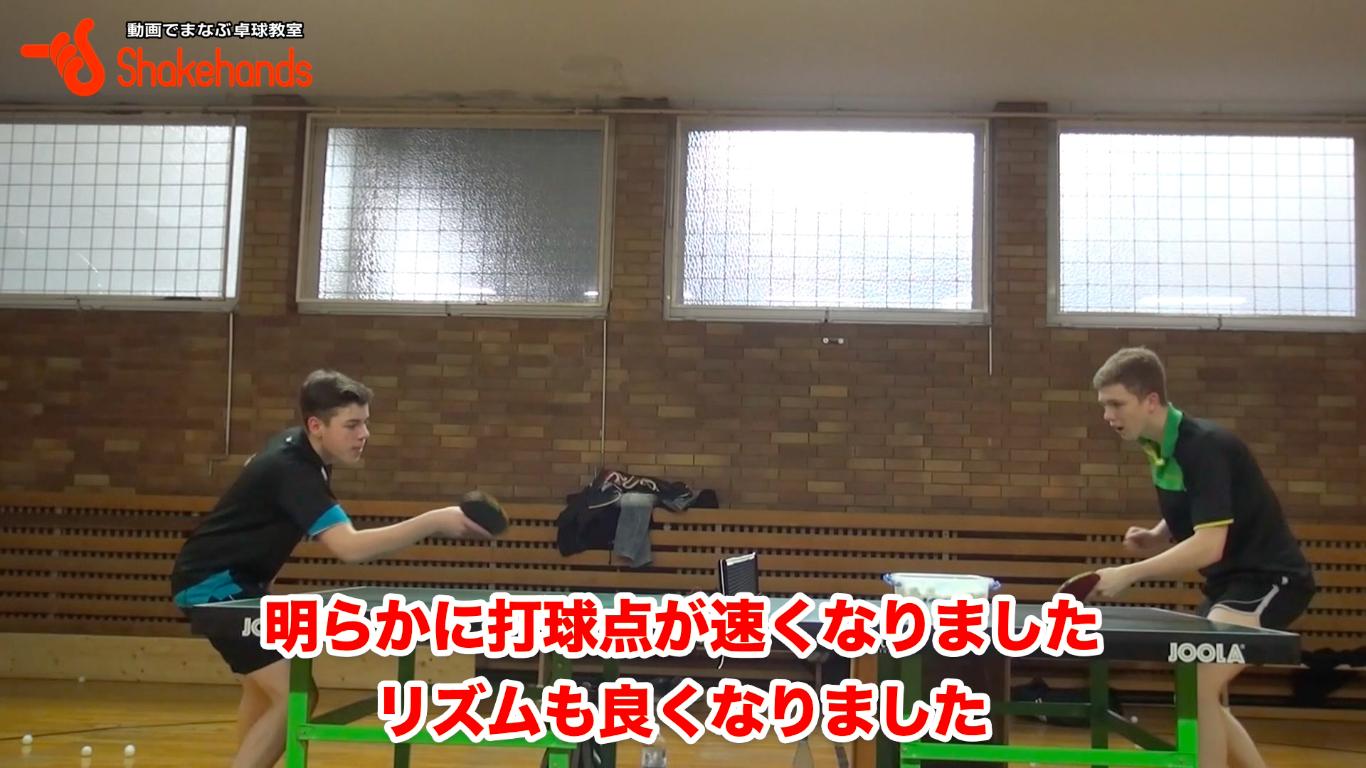 ツッツキからストップへのレベルアップ by 板垣孝司