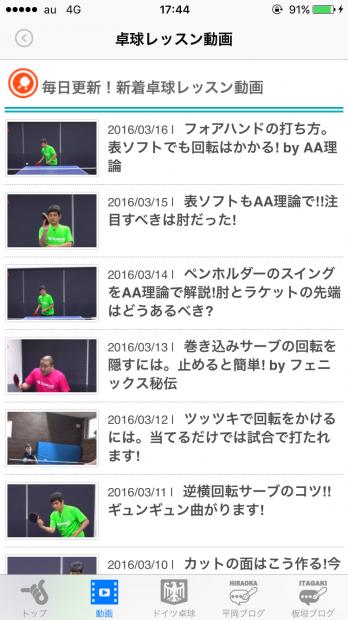 Screen Shot 2016-03-16 at 17.44.18