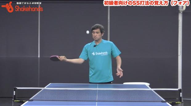 卓球の打球感覚が身につく練習法、チェック法を紹介by平岡義博_表紙