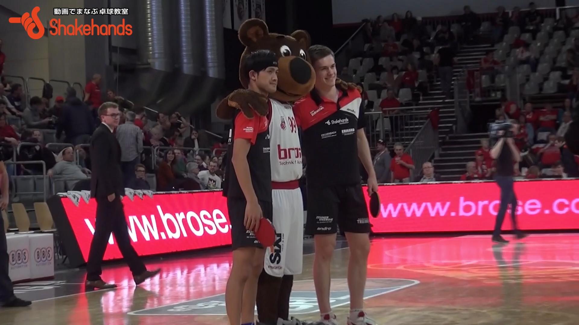 ドイツ・バスケプロリーグで卓球お披露目!