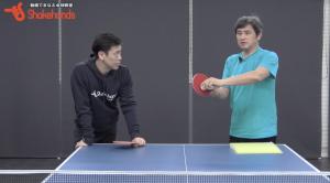 平岡義博、張一博、張莉梓が「卓球の基本」を教える
