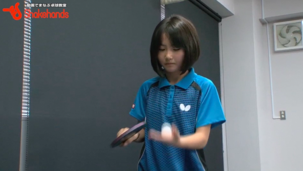 平岡義博の卓球入門。ロングサーブの出し方。最初にマスターすべき!_表紙