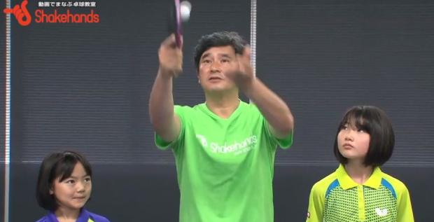 平岡義博の卓球入門。ラケットでボールをキャッチしてみましょうby平岡義博_表紙