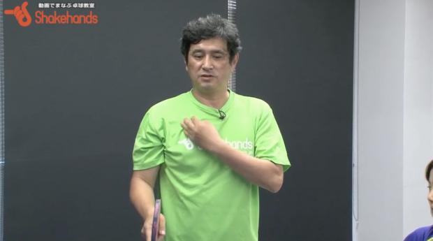 平岡義博の卓球入門。フォアハンドの肩の動きを覚えよう_表紙