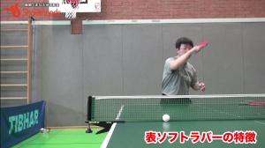 itagaki-lesson2_02