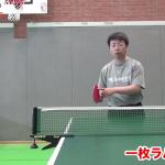 itagaki-lesson3_02