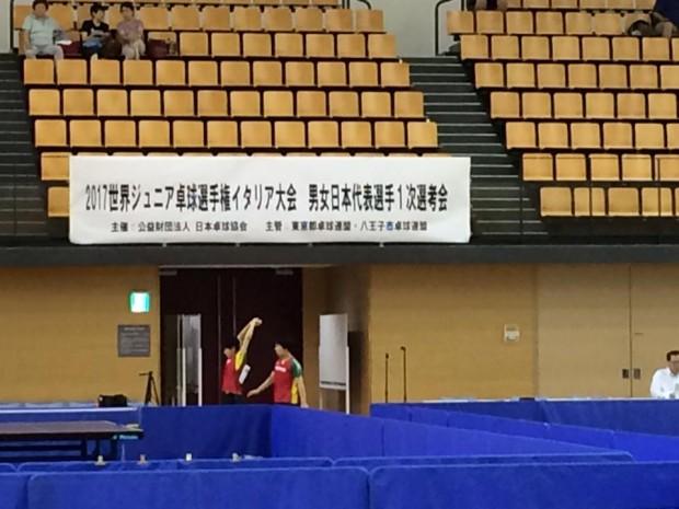世界ジュニア卓球選手権日本代表一次選考が始まりました
