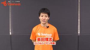 【全日本出場】攻撃型【英田理志カットマン】カットからフォア・バックで得点!