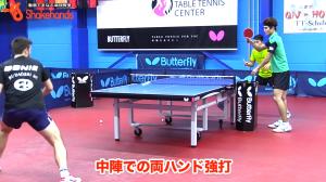 【日本代表の邱建新コーチ】中陣のボールをフルスイングで得点!