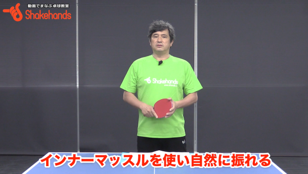 【平岡義博】フォアの基本。小さいスイングで強く打てる!_表紙