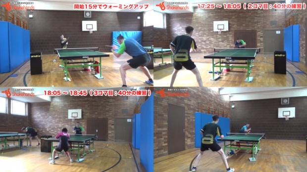【板垣孝司】必ず強くなる練習法。卓球コーチの方ぜひ。