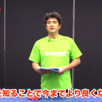 【平岡義博】その打法は間違い! 正しい卓球、教えます