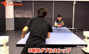 世界のトップ選手が認める上田仁の3球目ダブルストップ