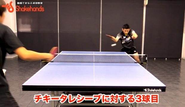 【上田仁】チキータレシーブを3球目攻撃。回転に負けないレシーブ_表紙