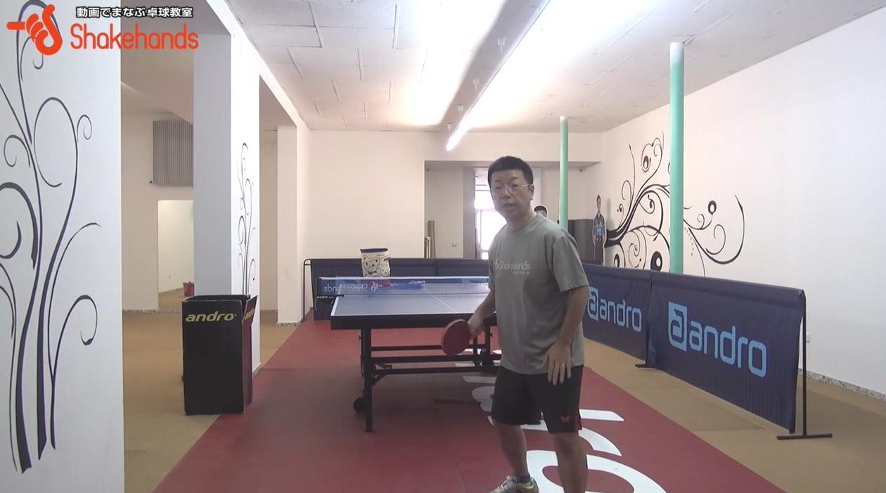 卓球の試合で時間に余裕がない時の足の使い方 by 板垣孝司