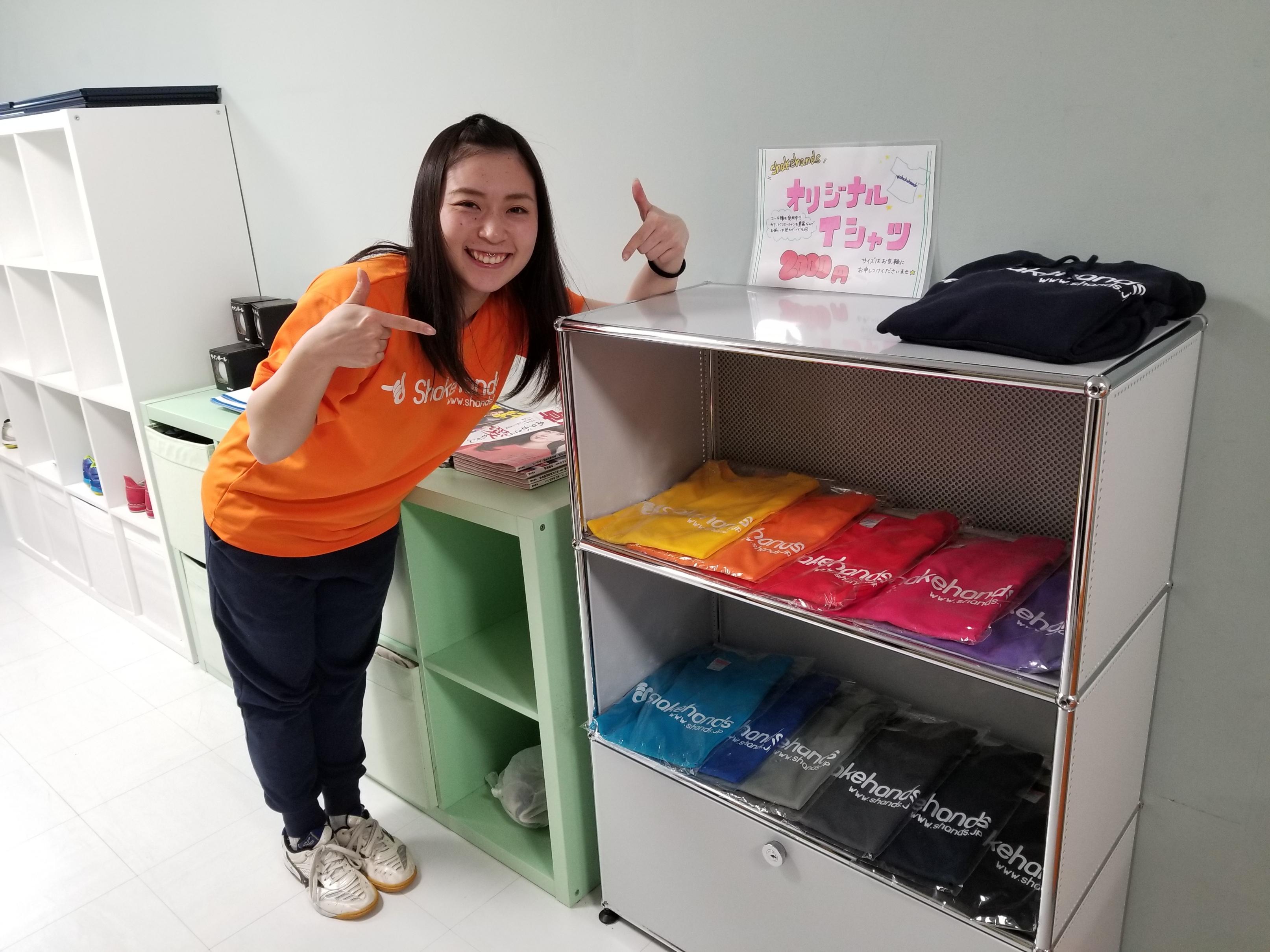 【卓球教室】4月の初心者体験レッスン開催!