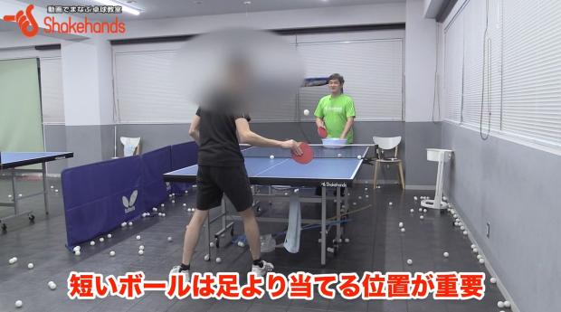 【平岡義博】フォアスマッシュ。どんなボールも簡単に打てる_表紙