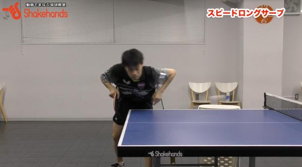 吉田雅己が手本にしている選手を紹介!ロングサーブで得点!_表紙