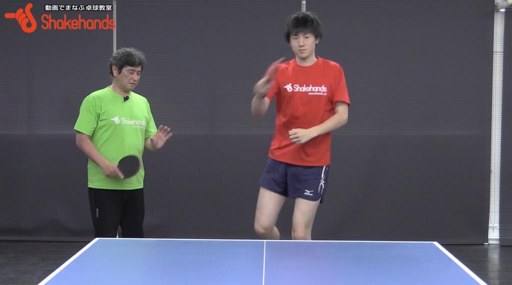 【即効性!】卓球◯◯理論をおさらい