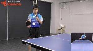 【2018振り返り】吉田雅己の卓球!全て高水準な基本技術