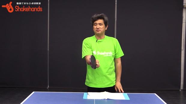 卓球入門シリーズ。小学生にオススメ、遊びながらボールに慣れるby平岡義博_表紙