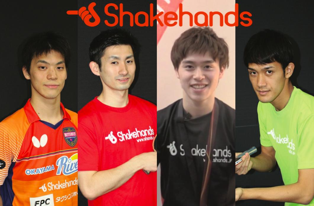 【レベル別】卓球好きのための3つのサービス!必ず上達!