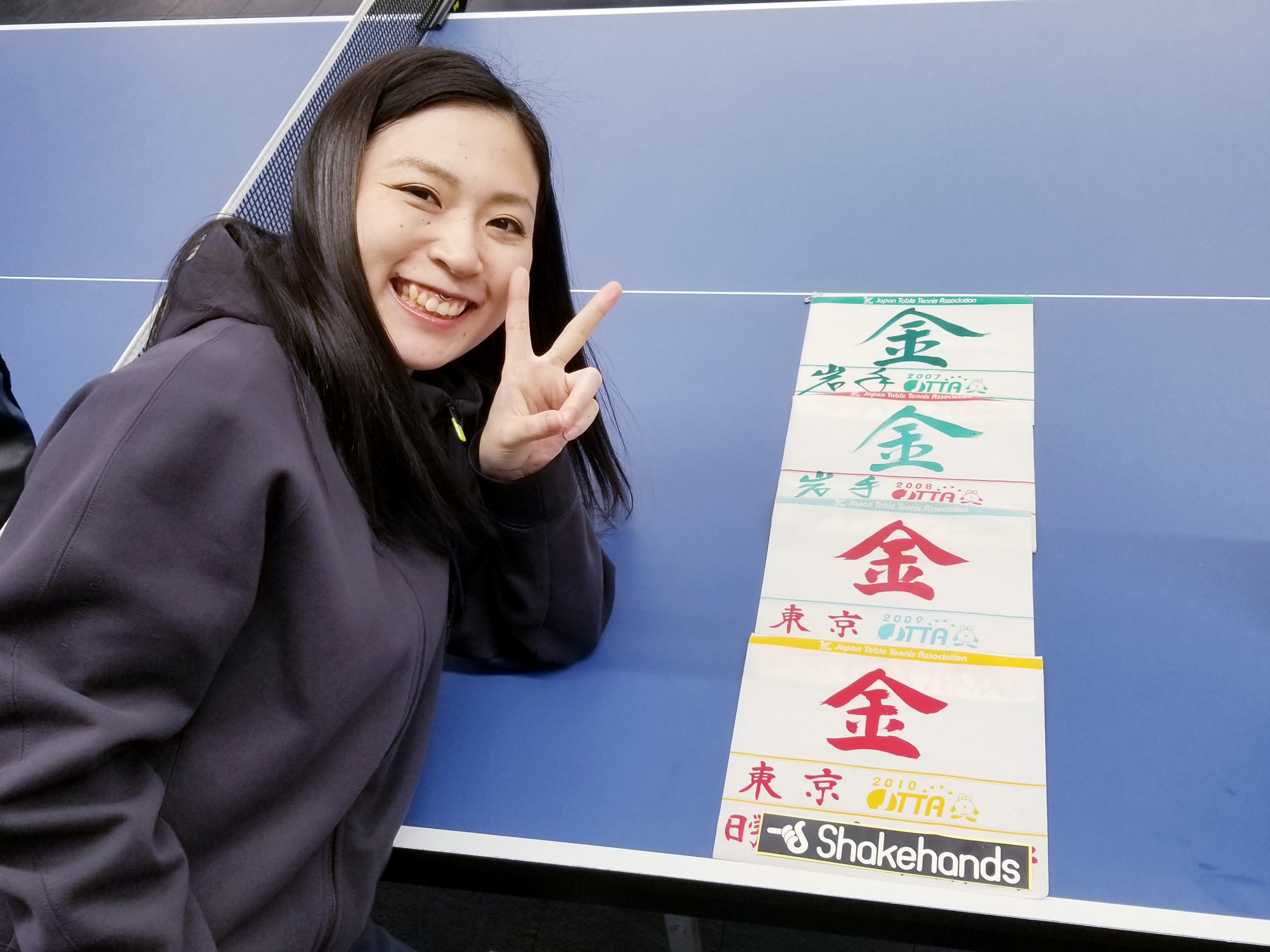 3/29(日)【小学生以下限定!】キッズ卓球教室やります!