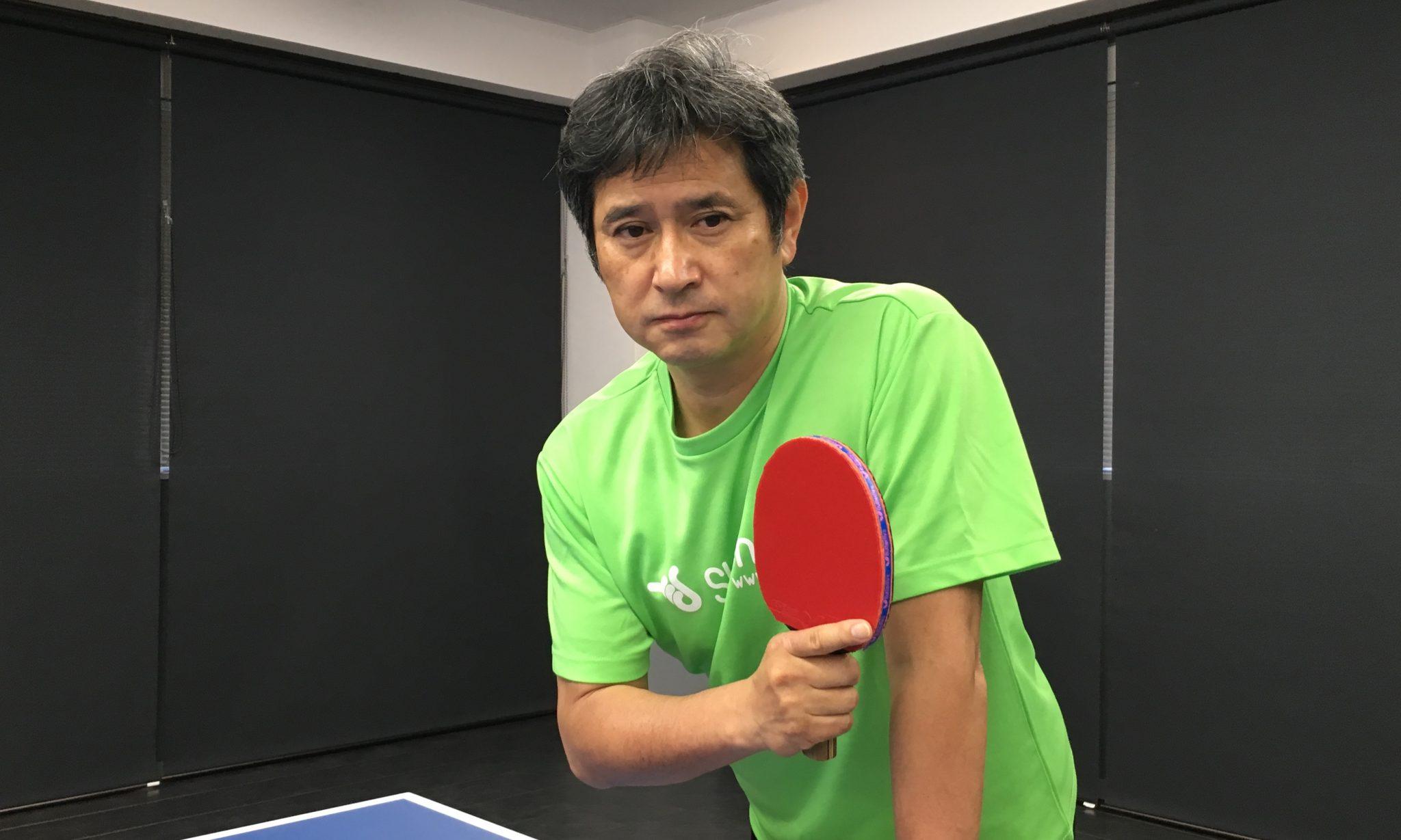 11/6(水)【平岡義博】サーブ極めレッスン!