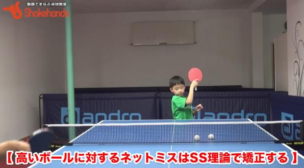 高いボールを打つ!ボールの捉え方とスイング方法by板垣孝司_表紙