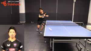 【横山友一】世界で活躍した卓球テクニックを大公開!