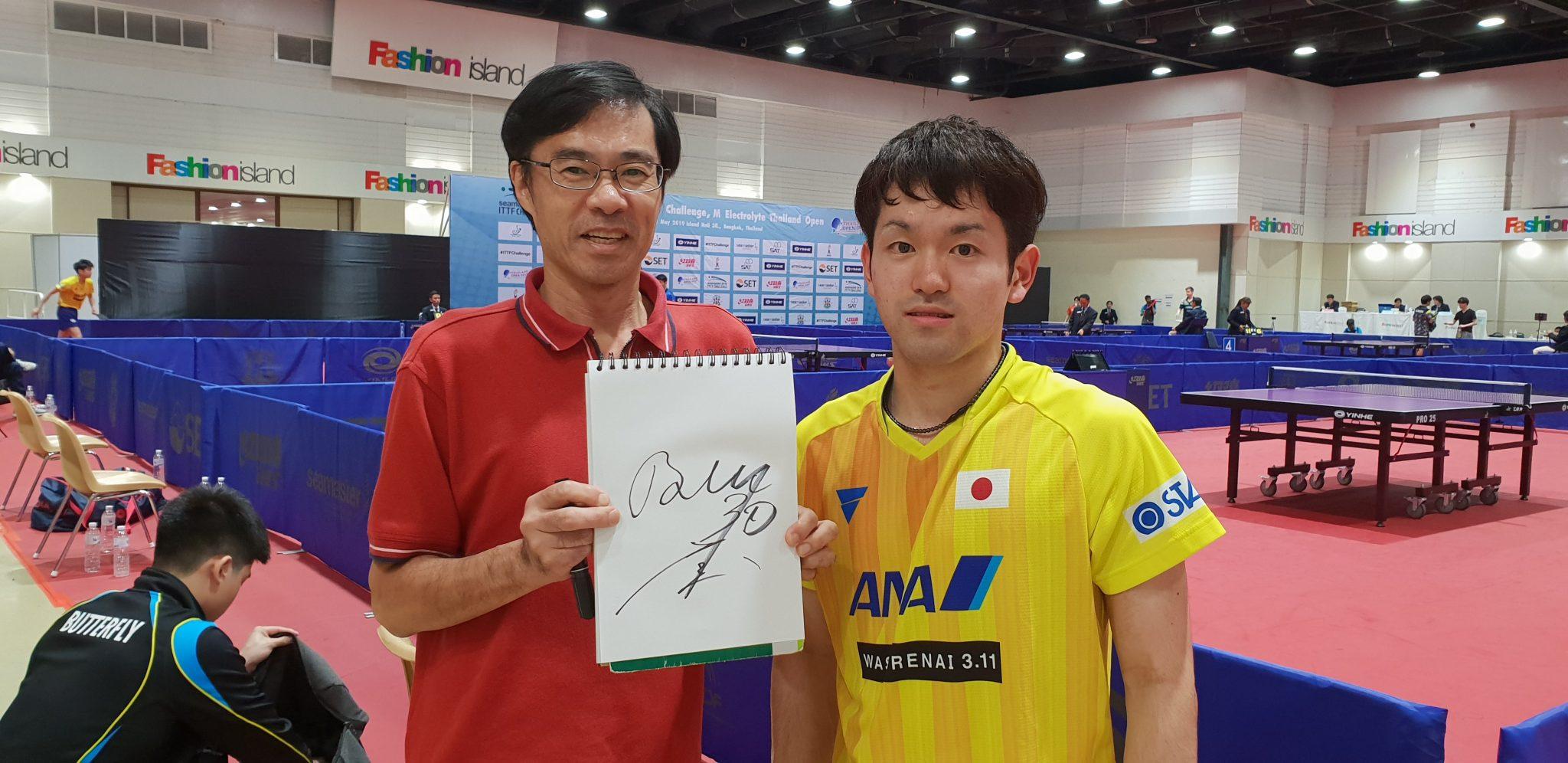 【ITTF ワールドツアー タイオープン】及川選手、キリアン選手ともに明日のベスト8決定戦へ!