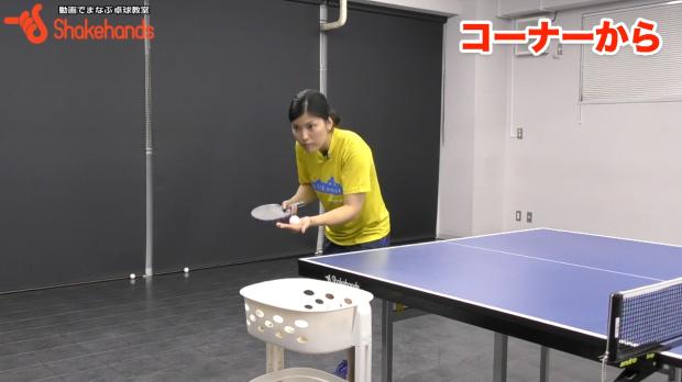 ダブルスのサーブ!安定する立ち位置by大野さゆり_表紙
