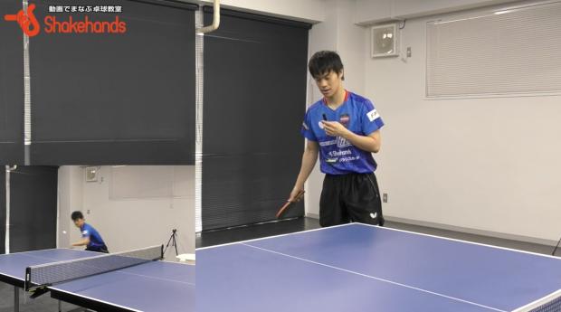 【吉田雅己】左の選手に対する3球目!レシーブをループさせると打ちやすい_表紙