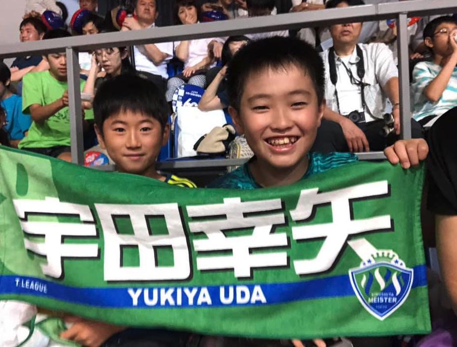 卓球クラブ卒業生の宇田幸矢が新しく木下マイスターに加入