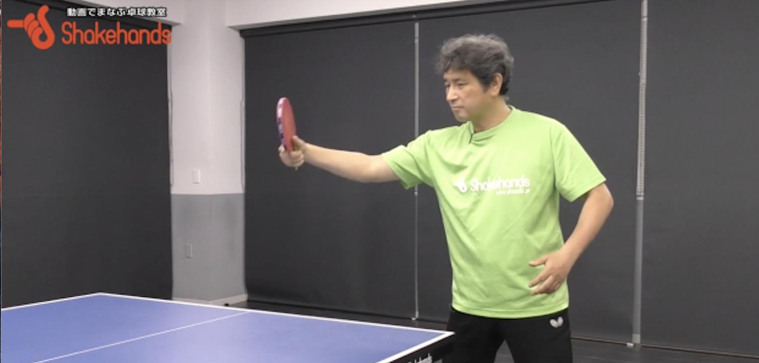 9/25(水)【最強のバックハンド】卓球を進化させたいあなたへ!