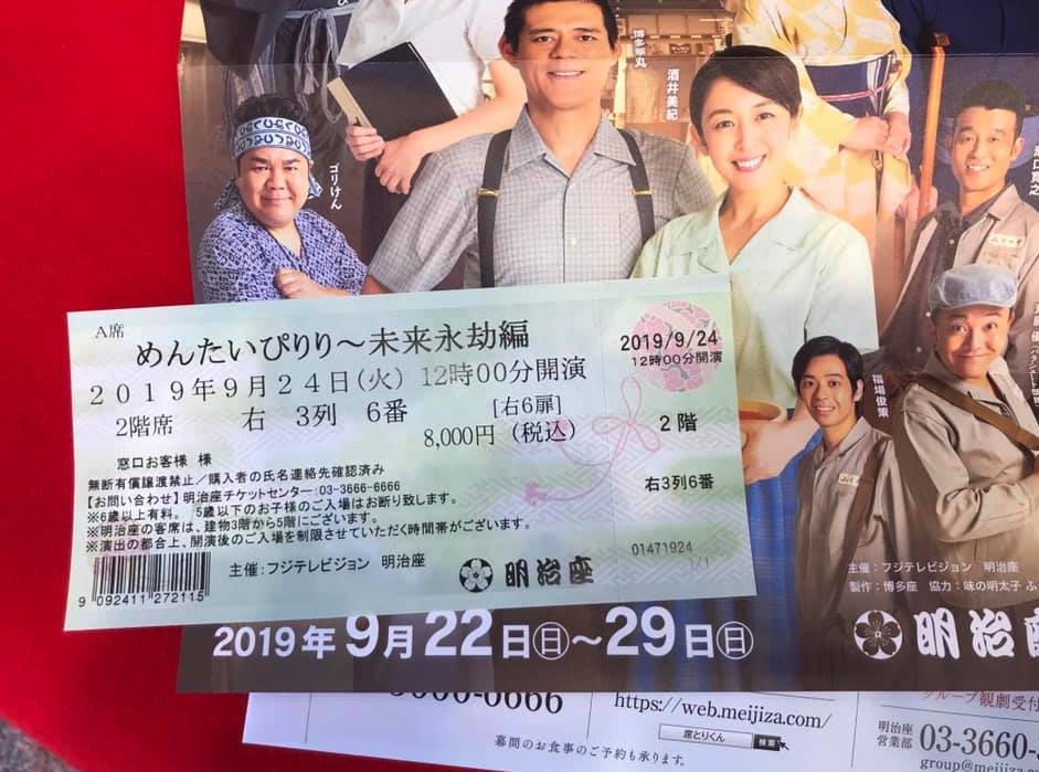 俳優で卓球人の福場俊策さんが、 出演【めんたいぴりり】
