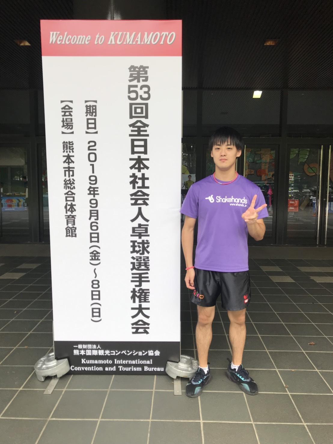 【破竹の勢いで勝ち上がる!】森屋コーチの全日本社会人選手権結果
