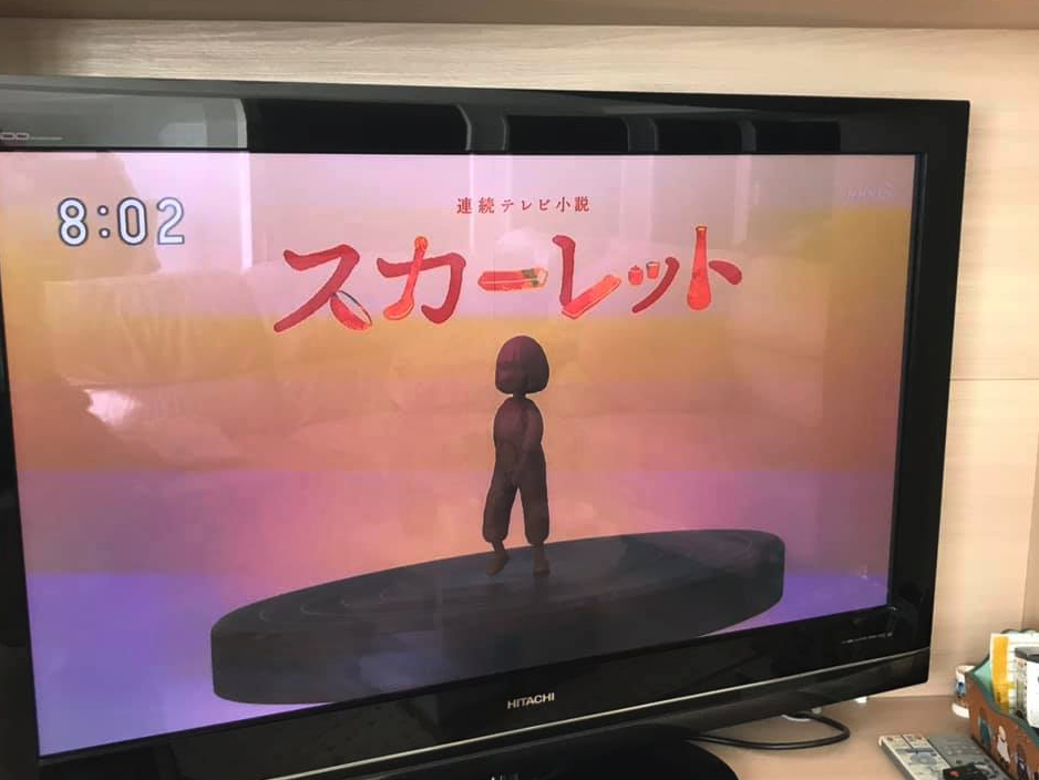 卓球オリンピアの新井周さんの 次男・元輝くんが、子役で出演