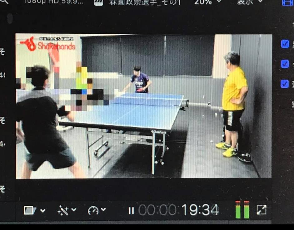 森薗政崇選手の卓球動画編集を終えて