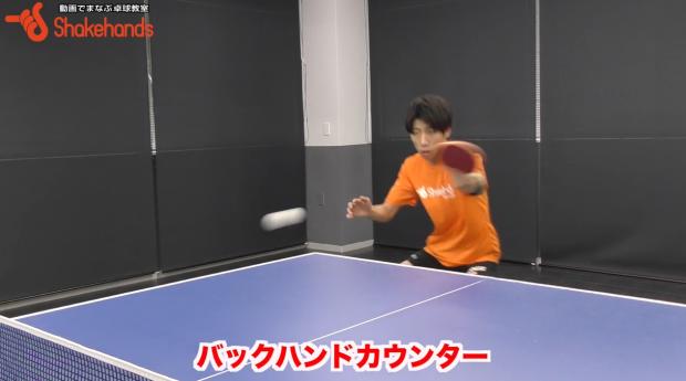 【吉田海斗】バックカウンター!打球点と捉える位置が重要_表紙
