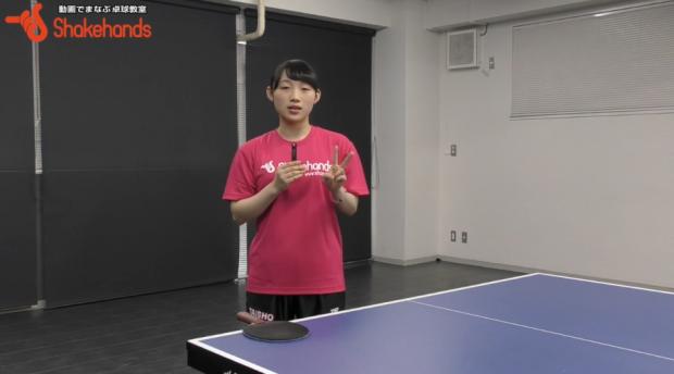【卓球女子】試合で勝つ!粒高ラバーのバックフリック!by小野寺咲和_表紙