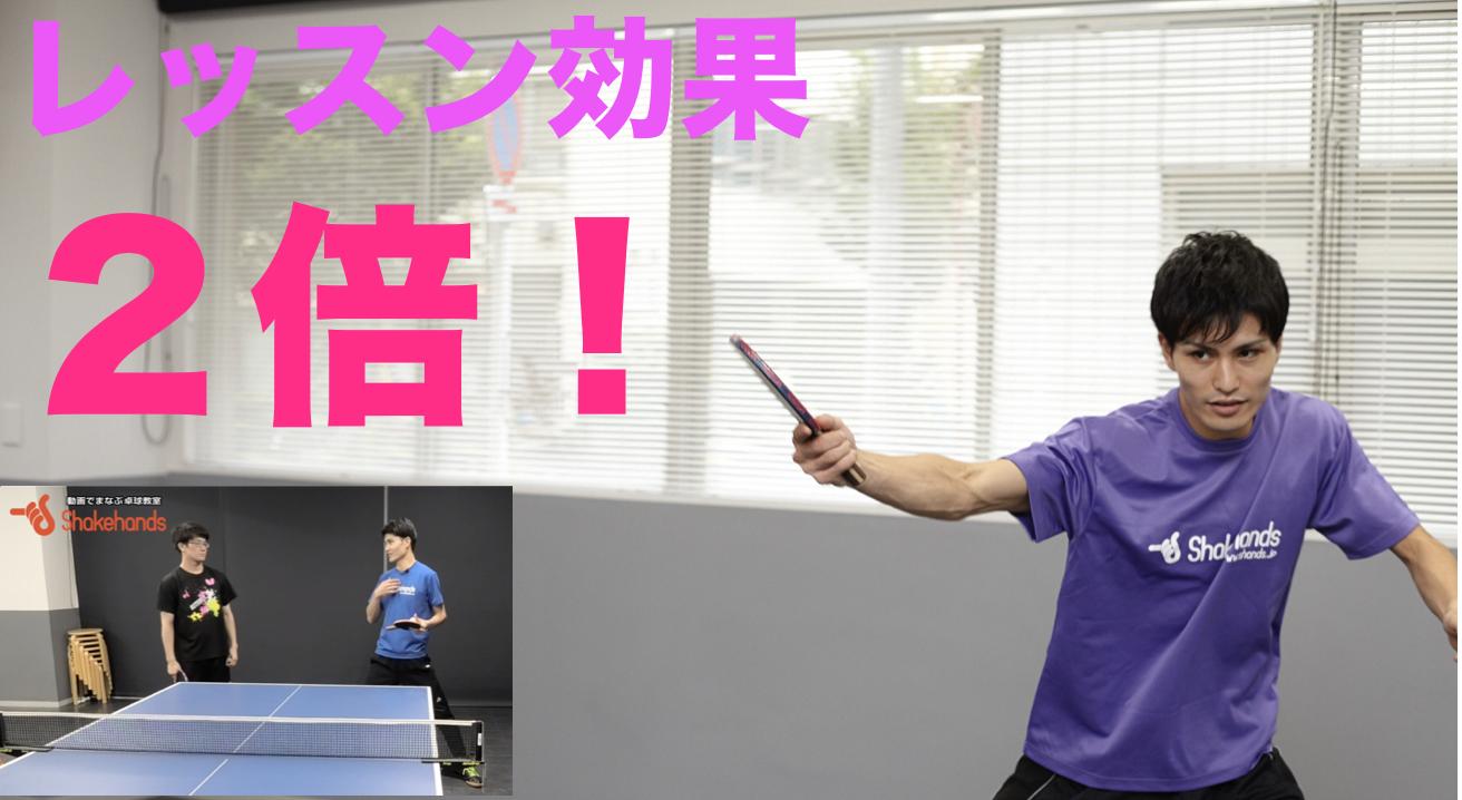 【レッスンビデオ送付サービス】開始!初回無料♫