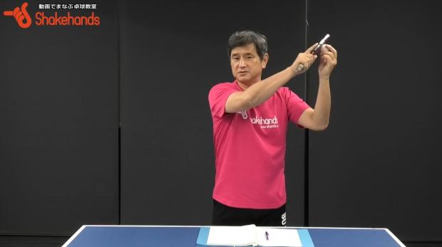 【平岡義博】「落として打つ」卓球バック打法、魅せます。ミス撲滅!_表紙